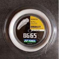 ESBB - POSE AVEC BG65 BLANC YONEX