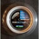 UST - POSE AVEC BG66UM BLANC YONEX