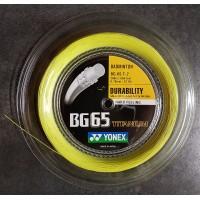 SACB - POSE AVEC BG65 JAUNE YONEX